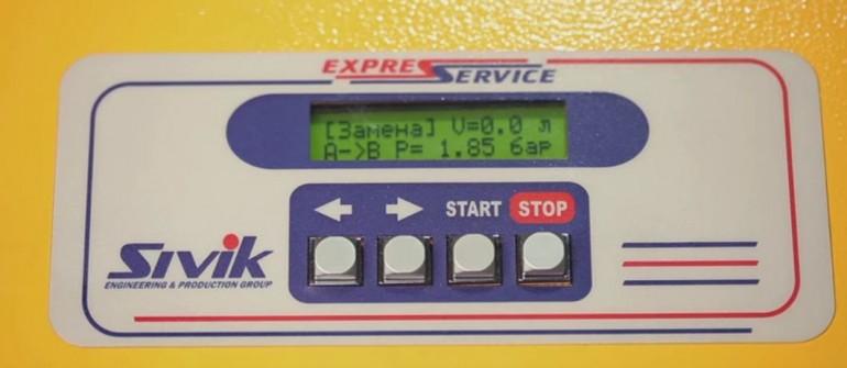Замена масла в вариаторе или АКПП  Ниссан методом вытеснения.